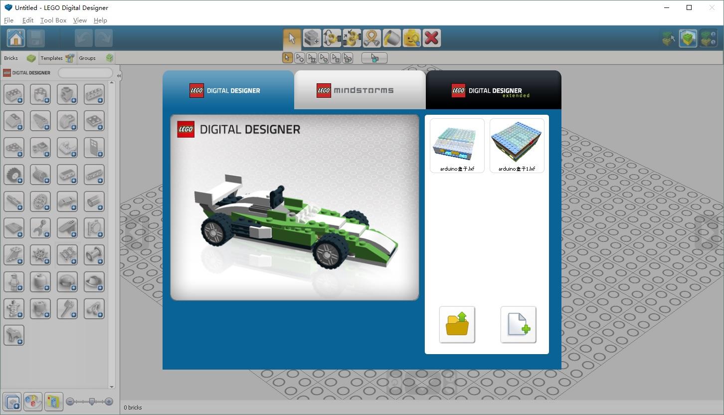 乐高DIY设计软件(Lego Digital Designer)